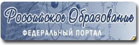 FP_RosObr1