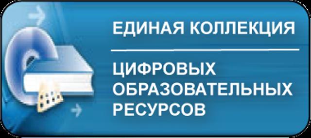 l_edinaya_kollekciya