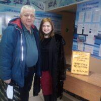 Поздравление с Днём защитника Отечества от профкома