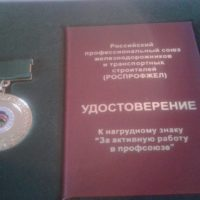 Поздравляем Шишкову Марину Викторовну с наградой!