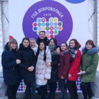Поездка волонтеров в Москву