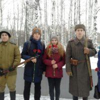 Акция «День неизвестного солдата»