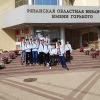 Посещение мероприятия в библиотеке им. М.Горького