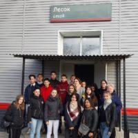 Экскурсия на железнодорожную станцию «Лесок»