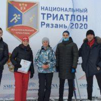 Национальный триатлон
