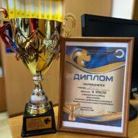 Турнир по волейболу среди команд первичных профсоюзных организаций