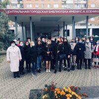 Посещение библиотеки им. С.А. Есенина