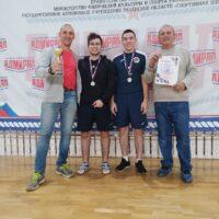 Первенство Рязанской области по настольному теннису